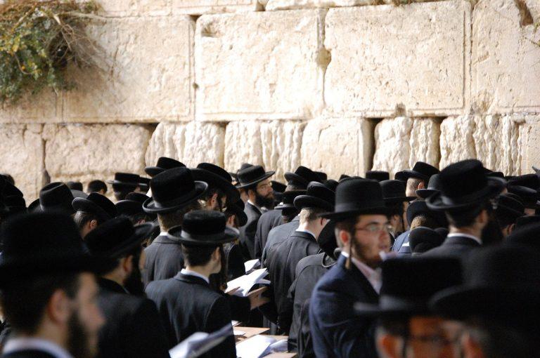 Trump-Beschluss: Judentum als Nationalität interpretieren